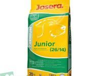 Josera junior 20 kg - 3600 dinara